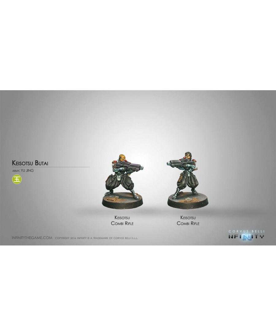 Yu Jing : Keisotsu Butai (Combi Rifle) | Boutique Starplayer | Jeu de Figurines Infinity